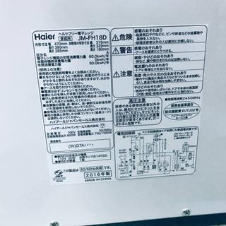 1761番 Haier✨ヘルツフリー電子レンジ✨JM-FH18D‼️ - 家電