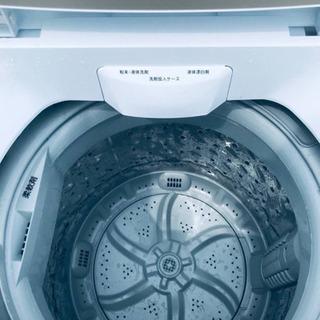 ✨2019年製✨1779番アイリスオーヤマ✨全自動洗濯機✨IAW-T502EN‼️ - 新宿区