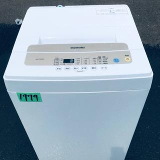 ✨2019年製✨1779番アイリスオーヤマ✨全自動洗濯機✨…