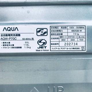 ‼️ 7.0kg‼️1784番 AQUA✨全自動電気洗濯機✨AQW-P70C‼️ − 東京都