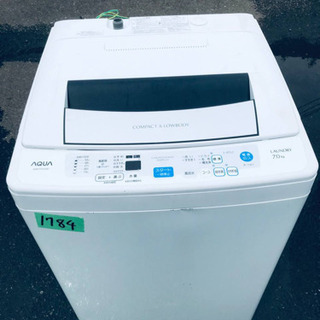 ‼️ 7.0kg‼️1784番 AQUA✨全自動電気洗濯機…
