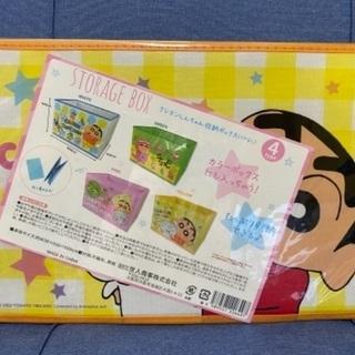 【新品・未開封】クレヨンしんちゃん 収納BOX カラーボッ…