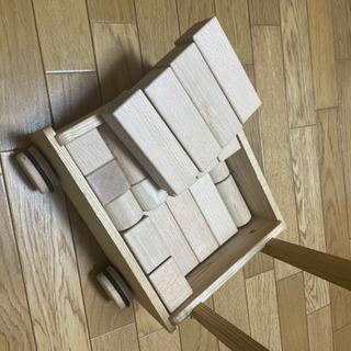積み木 手押し車セット - 横浜市