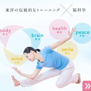 呼吸瞑想リラックスヨガ体験