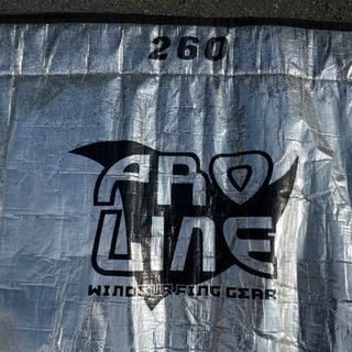 PROLINE  ボードケース ウィンドサーフィン 260