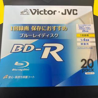 【ネット決済・配送可】BD-R 20枚