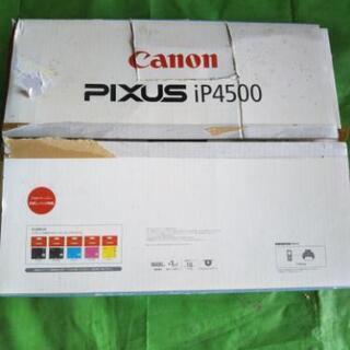Canon pixus ip 4500