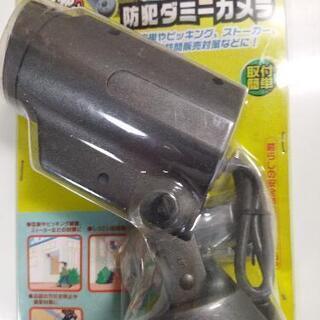 【長期保管品】防犯ダミーカメラ 本物 そっくり 取付簡単 OHM...