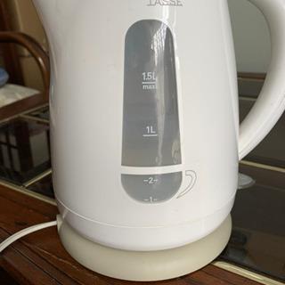 ティファール 湯沸かしポット1.5リットル