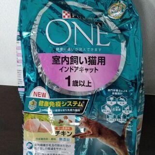 【ネット決済】キャットフード ピュリナワン小袋550g×3 チキン