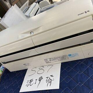 S87,三菱,標準工事費込み,MSZ-EM28E2,2014年式...