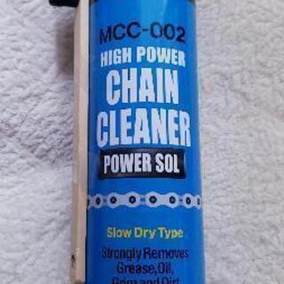 AZ MCC-002 バイク用 チェーンクリーナー パワーゾル ...