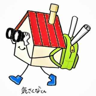 信州諏訪の気さくな不動産屋です。中古マンション・中古住宅・他売買...