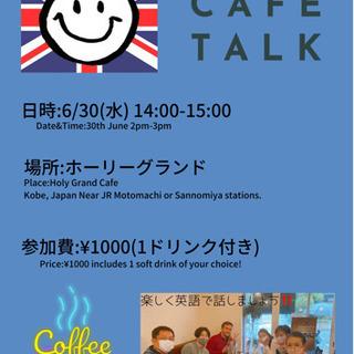 13:00-14:00 中級英会話♡14:00-15:00 カフ...