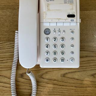【電話機】NTT(HOWDY REPONSE・IM-2100)