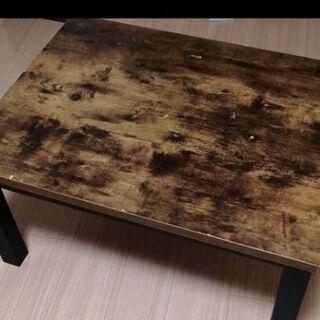 【ネット決済】コタツテーブル