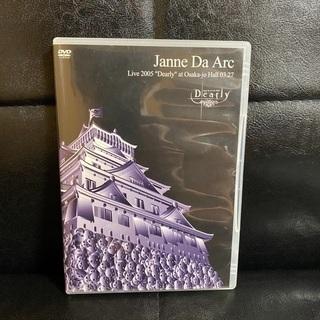 Janne Da Arc  Live2005  Dearly