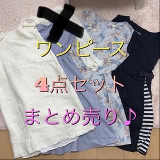 【ネット決済】ブランドワンピース 1点100円!!