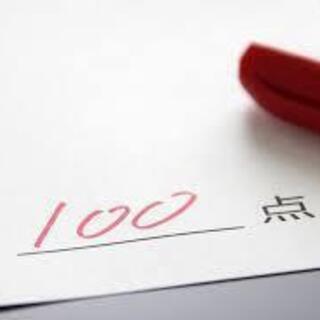 【小5~中3】苦手な英語を得意にして自信をつけさせます!