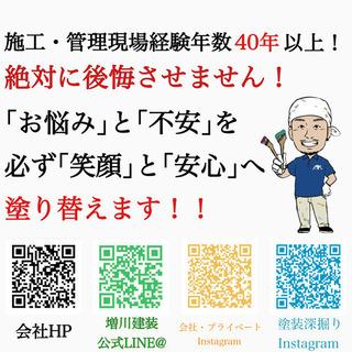 【本家本元】光触媒コーティングのご紹介!