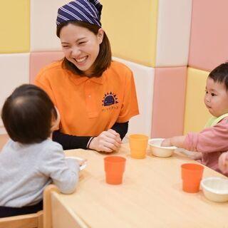 【湖南石部】小規模保育園栄養士大募集!!