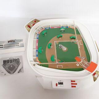 エポック社 フルオート野球盤PRO 取説付き /DJ-0249-2F