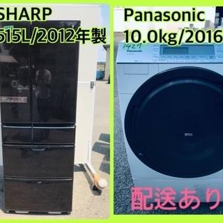 ⭐️10.0kg⭐️ ✨送料無料✨ドラム式♬大型洗濯機/冷…
