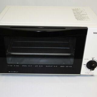 htp-536 ヤマゼン オーブントースター DTJ-100(W...