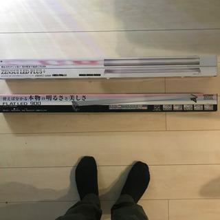 コトブキフラットLED900 ゼンスイLEDパーフェクトクリア9...