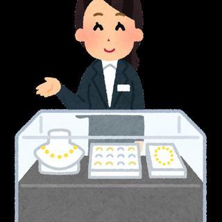 【急募!!!関東、他多数】ジュエリー販売★正社員産休・育休取得率...