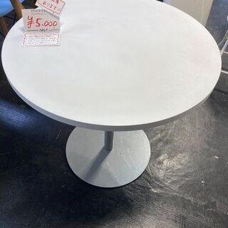 新品 ラウンドテーブル  1