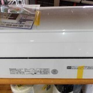 パナソニック Panasonic CS-220DFR-W …