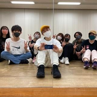 社会人ダンスサークル「ハート」メンバー募集(未経験〜初心者大歓迎...