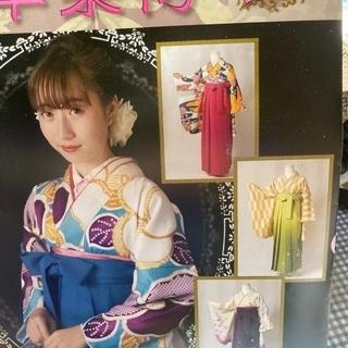卒業式袴フルセットレンタル‼︎ (髪飾り、草履、バッグ付き)¥4...