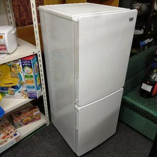 美品! 2018年製 2ドア148リットル冷蔵庫、お売りし…