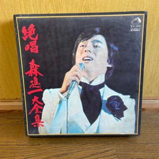 【ネット決済】【レア】森進一 絶唱 大全集 LPレコード 10枚...