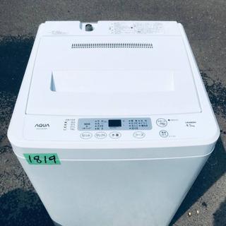 1819番 AQUA✨全自動電気洗濯機✨AQW-S452‼️