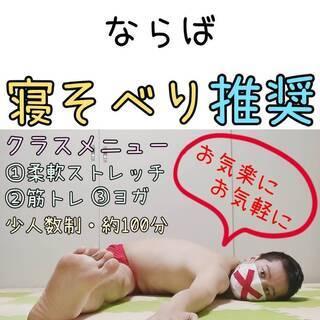 次回は7月中旬☆男子のための柔軟クラス『柔猿YAWA-ZARU塾』