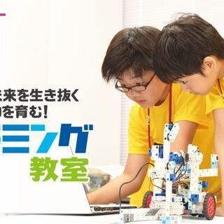 パソコン教室で子供だけに教えるのはもったいない。大人も脳トレ代わ...