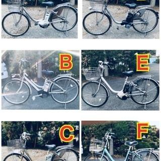 🚲格安🚲 💰電動アシスト自転車💰 🉐驚きの価格🉐