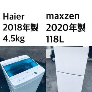 ★送料・設置無料✨★ 高年式✨家電セット 冷蔵庫・洗濯機 2点セットの画像