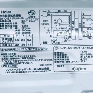 ★送料・設置無料✨★ 高年式✨家電セット 冷蔵庫・洗濯機 2点セット - 家電