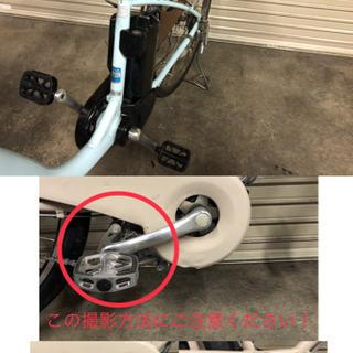 電動自転車☆ブリヂストン フロンティア 両輪駆動フロントモーター☆ − 埼玉県