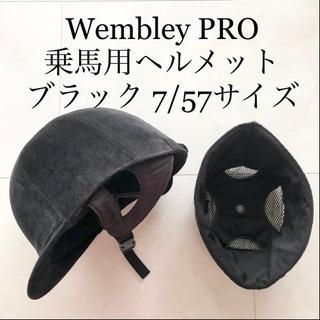 【ネット決済・配送可】【ネット決済・配送】Wembley PRO...