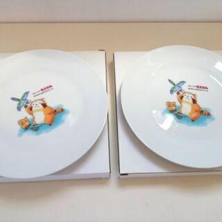 【新品】あらいぐまラスカル 薄皿2枚