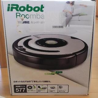 【ネット決済】iRobotルンバ577