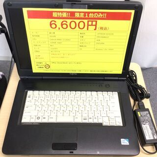 SSD交換済!! 富士通ノートPC!