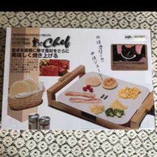 【ネット決済】トレードワン chef セラミックグリルプレート