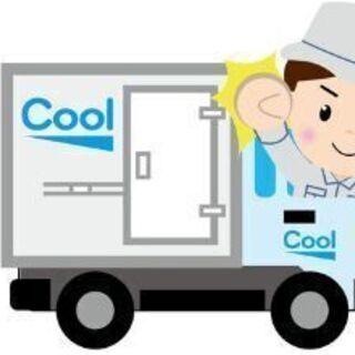 急募★日当14000円。東大阪発。2トントラック冷凍庫車両…