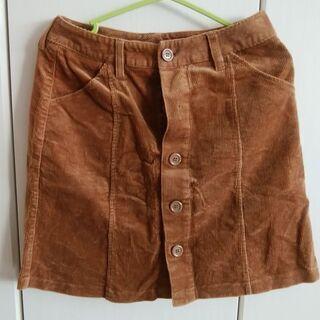 パイル地 スカート